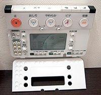 Un panel de control inalámbrico con 38 botones para un inodoro de alta tecnología